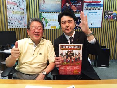 20160514_toku_fukumoto02.jpg