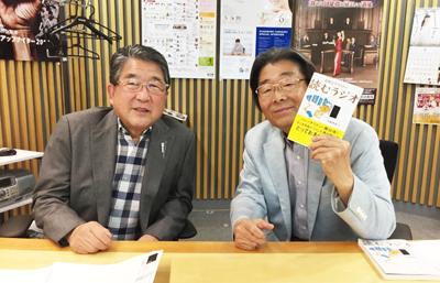 20170610toku_tahashima01.jpg