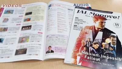JALSP_toku001.jpg