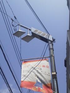 NEC_0854.jpg