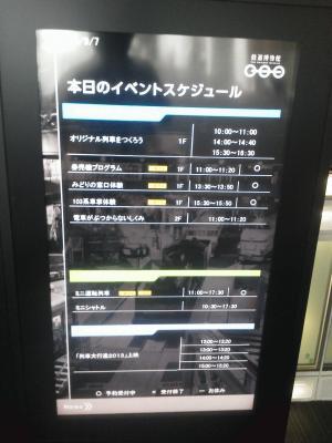 20130907-11.JPG
