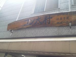 20130914-7.JPG