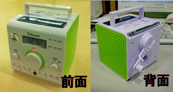ecocuberadio2-1.jpg