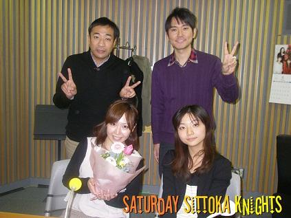 吉田奈央 (フリーアナウンサー)の画像 p1_6