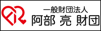 一般財団法人 新宿事務所