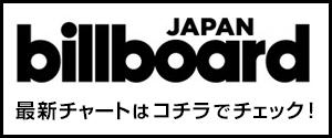 ビルボードジャパン