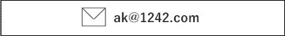 メールフォームリンクボタン