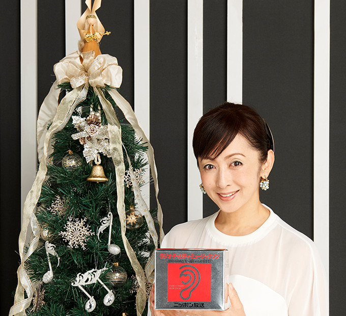 今年のパーソナリティーは斉藤由貴