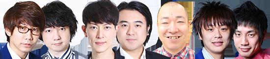 ニッポン放送×マセキ芸能社 お笑いライブ