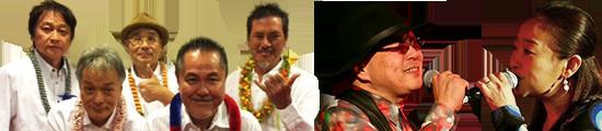 ハワイアンステージ・昭和歌謡ステージ