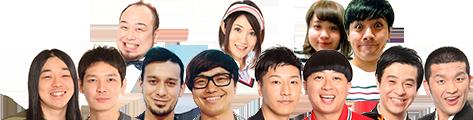 ニッポン放送×よしもとお笑いライブ