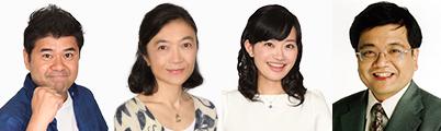 『垣花正 あなたとハッピー!』公開生放送