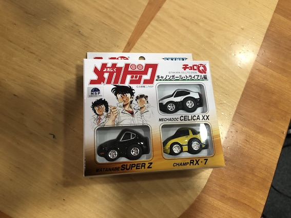 http://www.1242.com/radio/tsuchida/archives/3036