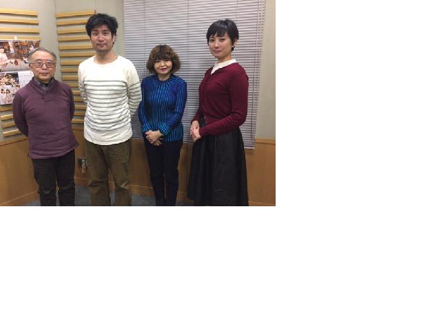 おしゃべりラボ〜しあわせSocial Design〜