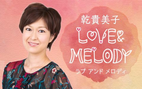 LOVE & MELODY