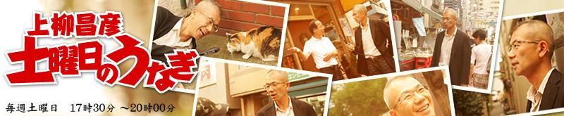 上柳昌彦の画像 p1_2