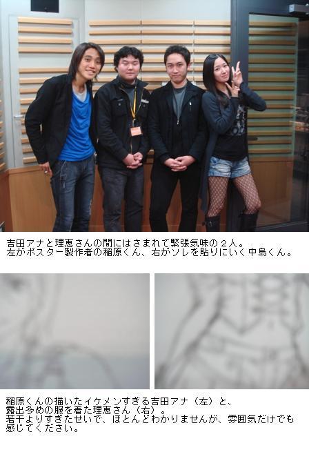 Y.A.G アニメラボ