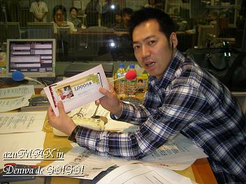 東貴博の電話でGO!GO! ニッポン...