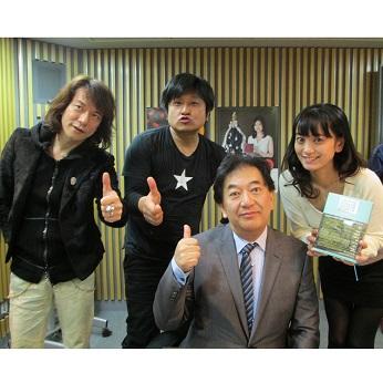 http://www.1242.com/upimage/kikimasu2/5840/8/61157-1417671519.jpg
