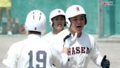 幼い頃から「世界一になれ」と言われ続けてきた! 早実・清宮幸太郎内野手(17歳) スポーツ人間模様