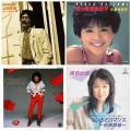 高橋真梨子「桃色吐息」でレコード大賞作詞賞を受賞、80年代、数々のヒット曲の作詞を手掛けた康珍化。もともとは天才少年歌人として知られた存在であった。 【大人のMusic Calendar】