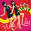 1977年の本日6月27日。ピンク・レディーの「渚のシンドバッド」がオリコンチャートの1位に輝く。 【大人のMusic Calendar】