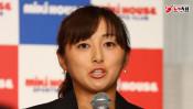 女子テニス・土居美咲(25歳)壁打ちからはじまり、グランドスラムでベスト16にまで進出する選手になりました。 スポーツ人間模様