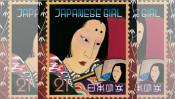 ローウェル ・ジョージが驚嘆したその才能…矢野顕子の名盤『JAPANESE GIRL』 【大人のMusic Calendar】