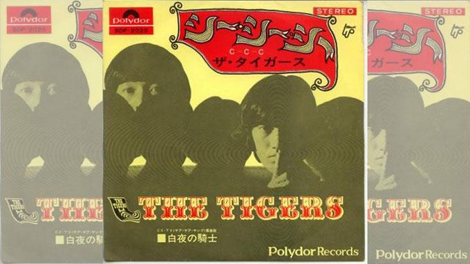 1968年7月22日、ザ・タイガース6...