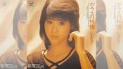 1983年の今日、松田聖子14th Single「ガラスの林檎」」がオリコンチャート1位を獲得。B面は「SWEET MEMORIES」。 【大人のMusic Calendar】