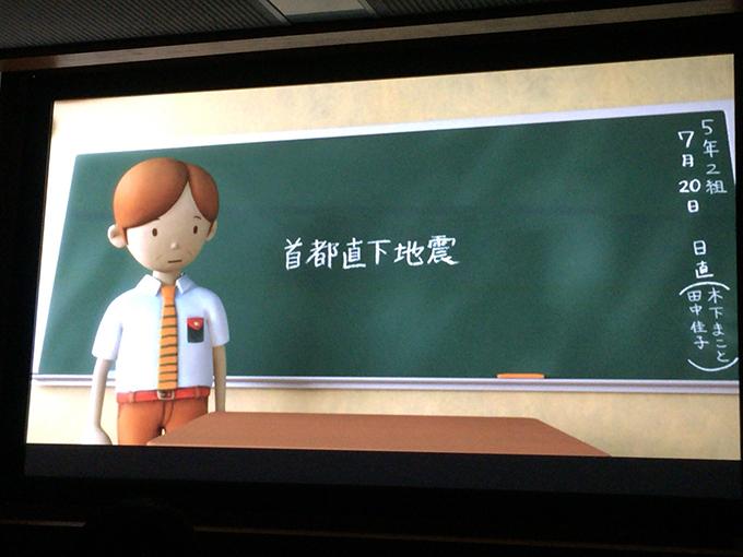 アニメーション映画「マイホームワーク~僕たちに渡された3つの記憶」