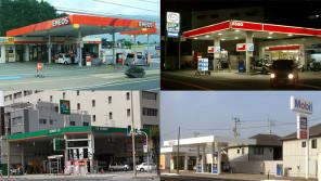 ガソリンスタンドの過疎化を食い止めろ! 【ひでたけのやじうま好奇心】