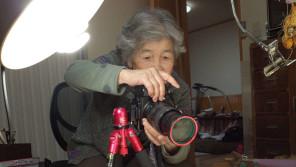 自撮り写真で話題沸騰の女性カメラマン88歳 【10時のグッとストーリー】