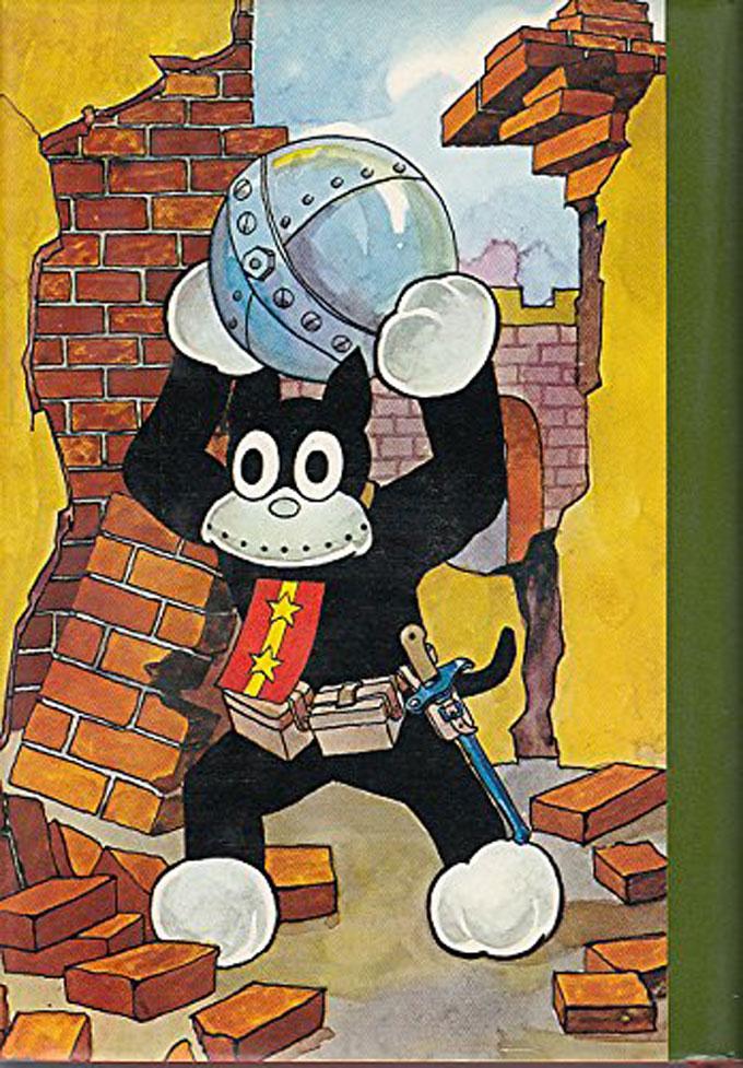 のらくろ漫画全集-(1967年)
