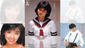 花の82年デビュー組の隠れた名曲! 【歌謡曲ここがポイント!】