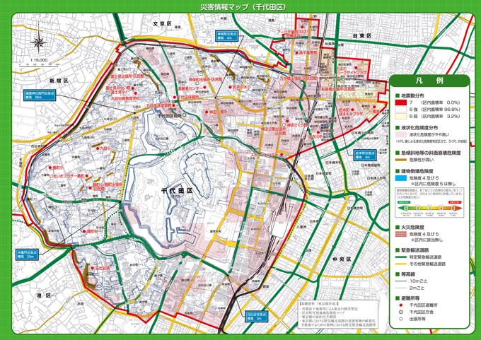 bosaimap-chiyoda(w680)