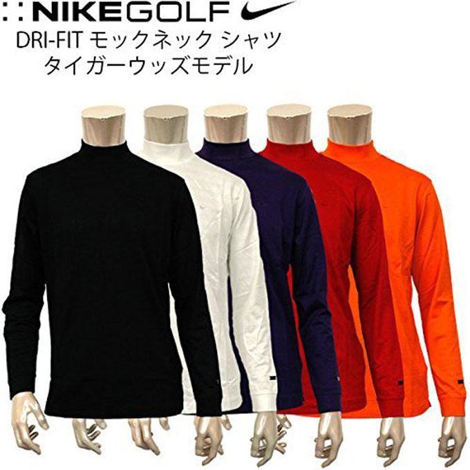 NIKE GOLF モックネック シャツ タイガーウッズモデル