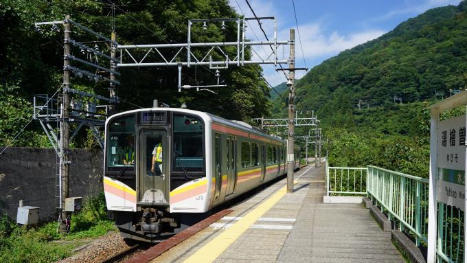 E129系電車,湯檜曽駅入線