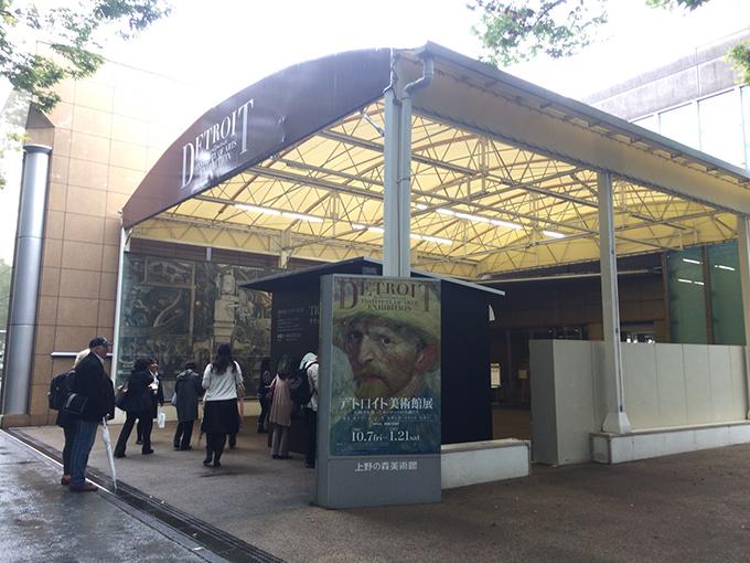 デトロイト美術館展エントランス(w680)