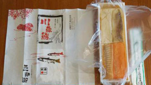 高崎駅「川魚鮨」(1,000円)~湯檜曽ループ、下から見るか?上から見るか? 【ライター望月の駅弁膝栗毛】