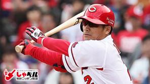 CSファイナルステージで驚嘆の打率8割3分3厘!広島・田中広輔内野手(27歳) スポーツ人間模様
