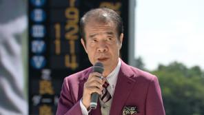 日曜競馬ニッポンGⅠ第77回菊花賞実況中継に杉本清ゲスト出演 !10/23(日)14:30~