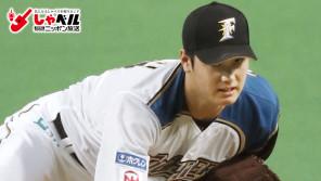メジャーが虎視眈々!日本最速165キロ3球でプロ初セーブ!日本ハム・大谷翔平投手(22歳) スポーツ人間模様
