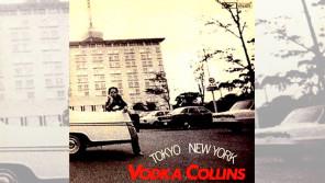 本日11/28はザ・テンプターズ~PYG~ウォッカ・コリンズのドラマーとして活躍した大口広司の誕生日【大人のMusic Calendar】