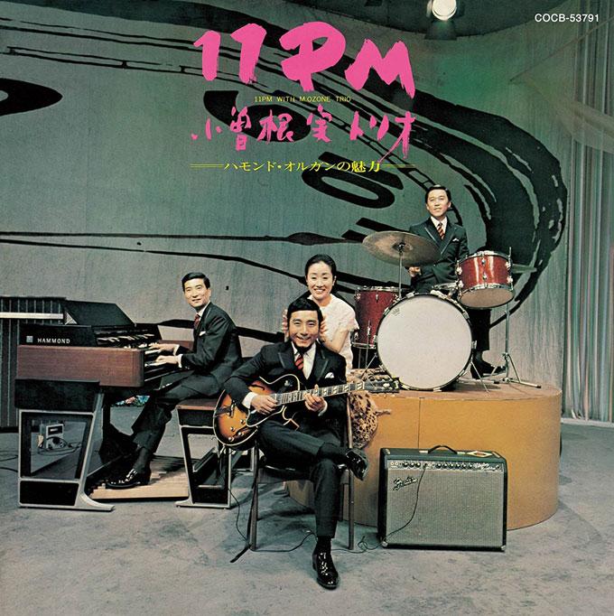 ニッポン放送 NEWS ONLINE1965/11/8日本発の深夜ワイドショー『11PM』放映開始。シャバダバシャバダバ~【大人のMusic Calendar】