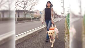 頬に風を感じて歩きたい! 暗闇から私を救い出してくれた初代盲導犬ナンシー【わん!ダフルストーリー】