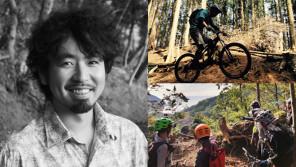 1200年以上の歴史ある古道をマウンテンバイクで走り抜ける!西伊豆古道再生プロジェクト代表「あけの語りびと」(朗読公開)
