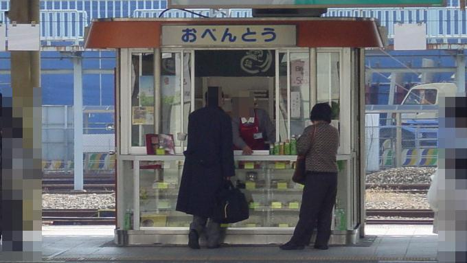 bl170222-7(水戸駅売店)