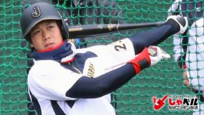 「今はメジャーで活躍できないイメージが浮かんでいる」WBC日本代表・山田哲人内野手(24歳) スポーツ人間模様