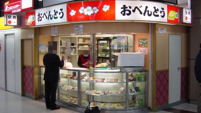 bl170222-6(水戸駅売店)